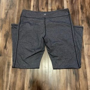 Gap fit exercise pants